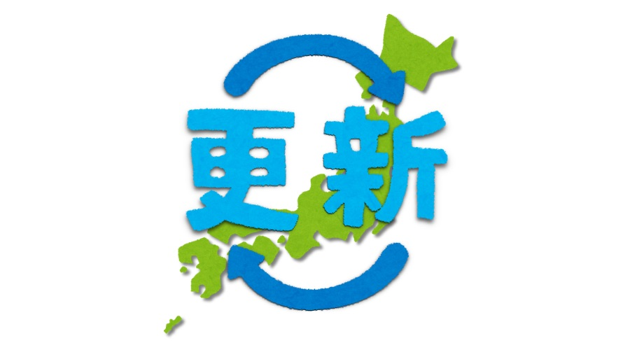 EU4日本語化DLLの更新情報(2018/12/07)