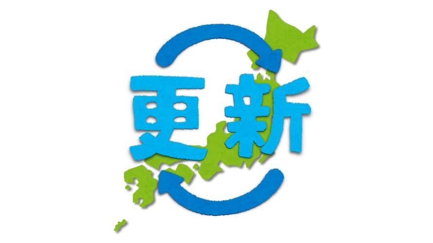 EU4日本語化DLL 更新情報(2019/01/15)